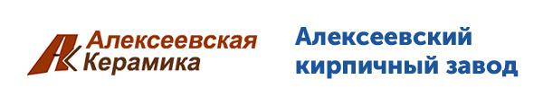 алексеевский кирпичный завод